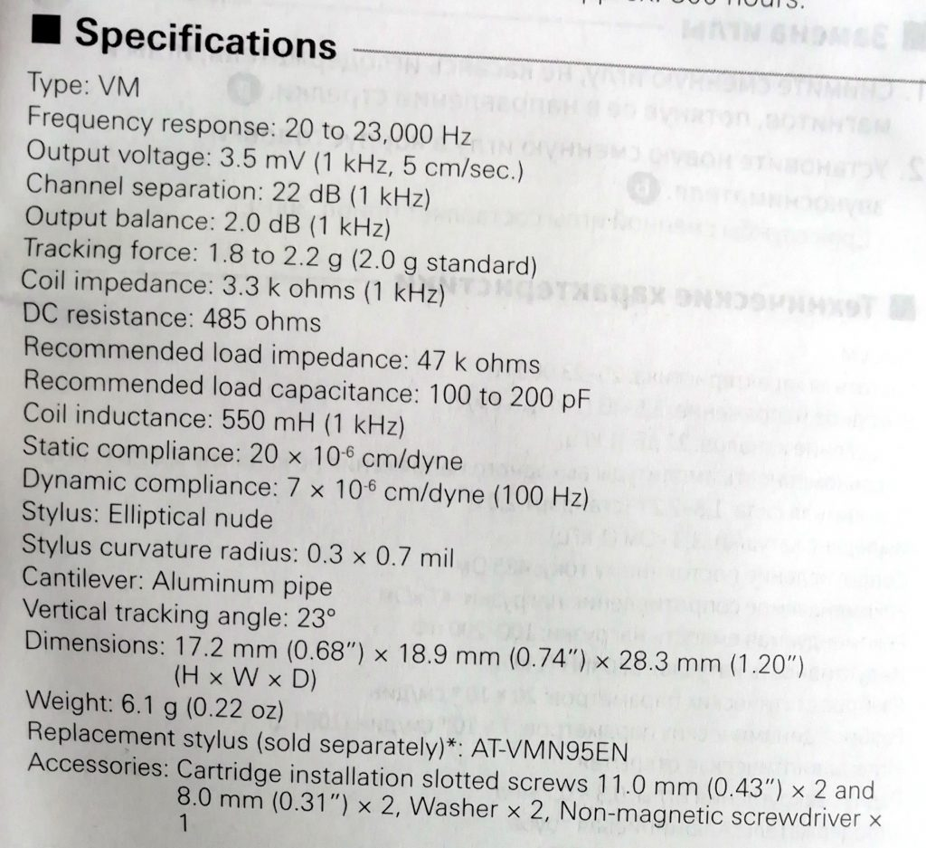 ATVM-95EN Specification