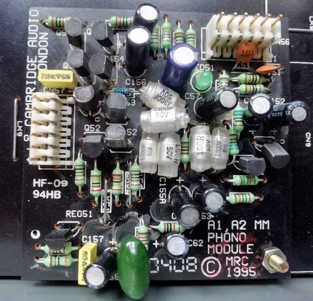 Cambridge Audio PM01